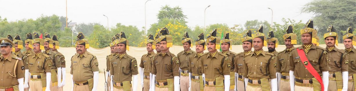 Rajasthan Home Guard Online Form 2020