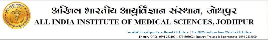 AIIMS Jodhpur Online Form 2020