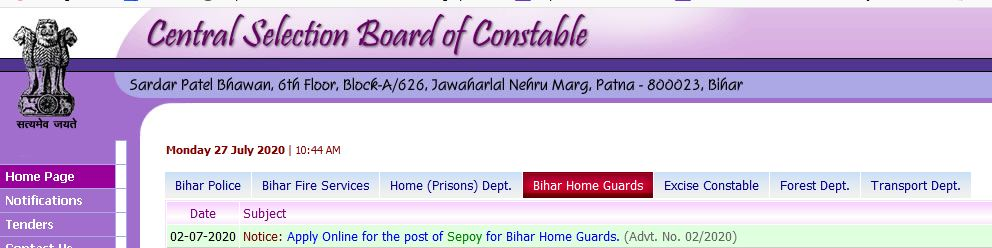 Bihar Police Sepoy Constable Recruitment 2020