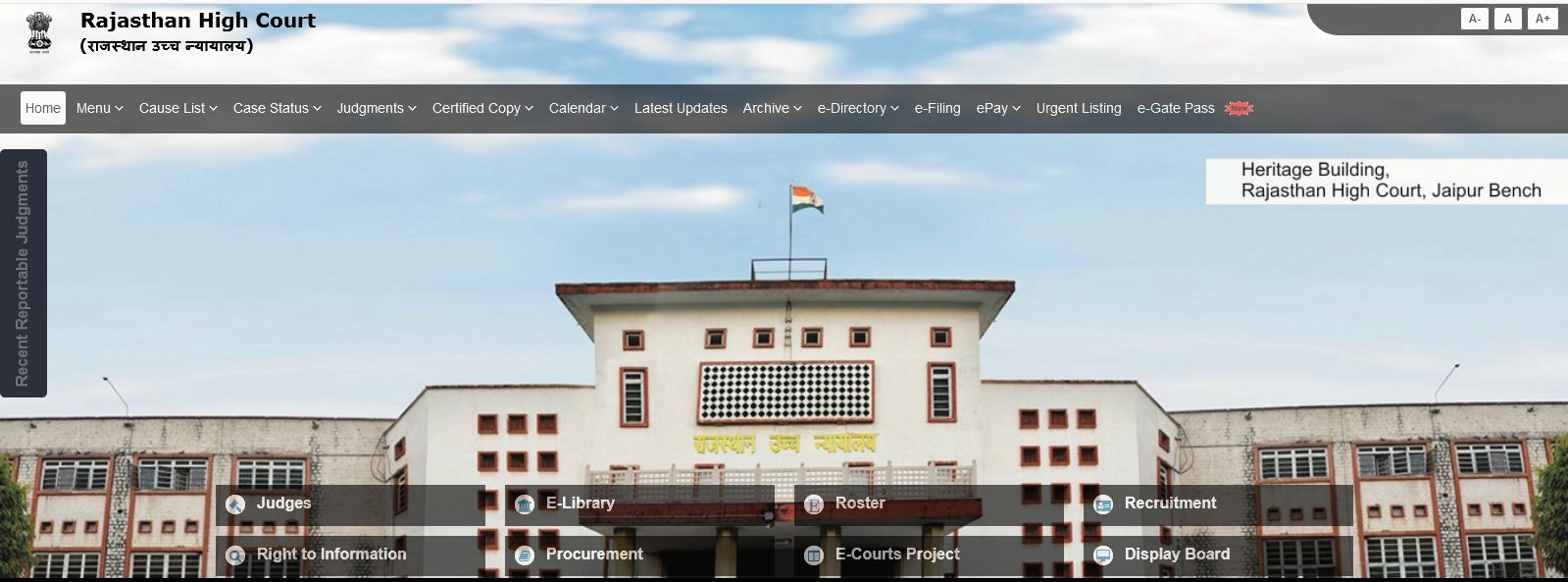 Rajasthan High Court Recruitment 2020